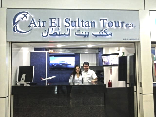 Air El Sultan Tour